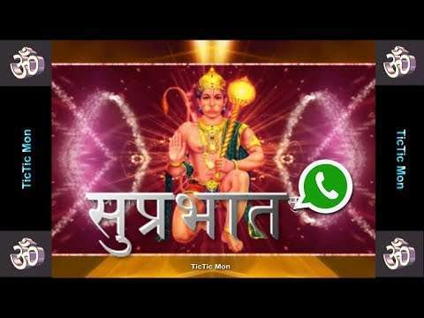 Hanuman | good morning whatsApp ststus video