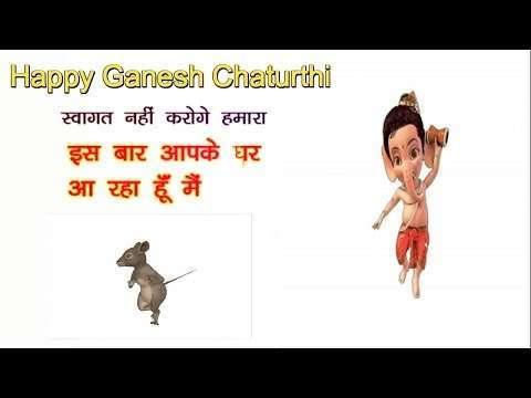 Ganesh Chaturthi 2018 | Ganapathi bappa morya Song