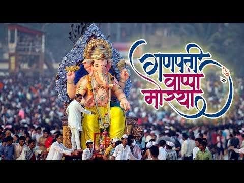 Ganpati Bappa Morya | Special Whatsapp Status