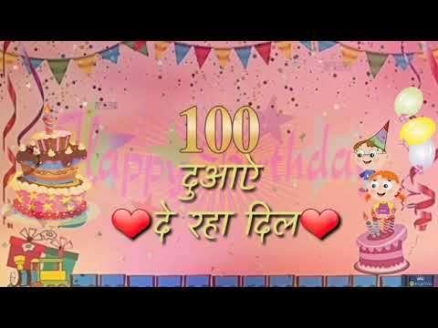 Wish you happy | happy birthday status video