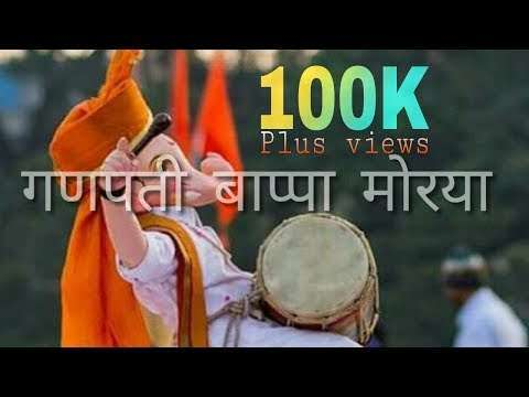 Ganpati status | ganpati bappa morya | whatsapp status video song 2018