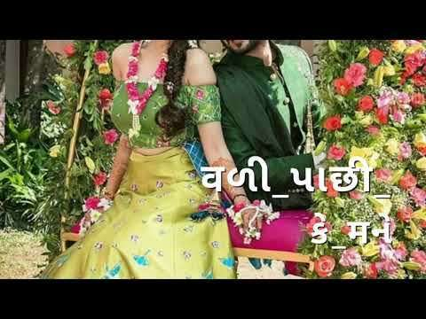 Tara vina nathi | gujarati whatsapp status video