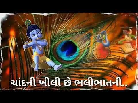 Gujarati garba status best | whatsapp status video