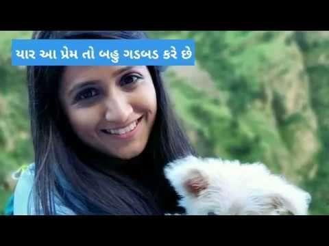 Love ni bhavai | new status | gujarati  status video