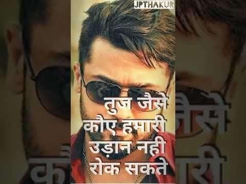 Raju bhai whatsapp dialogues status