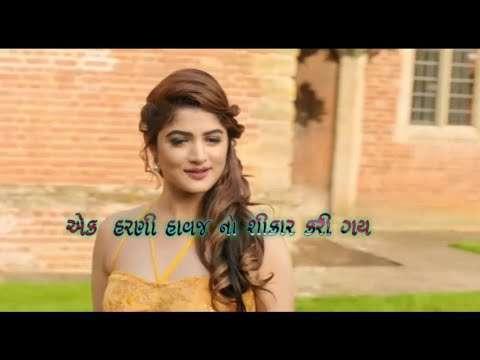 New gujarati whatsapp stutas | new gujarati song status | status video