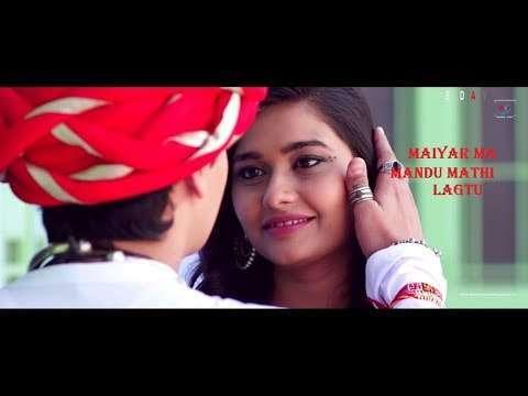 Maiyar ma mandu nathi lagtu | gujrati love status  | Love status video