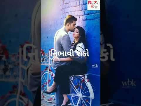 Full screen gujarati status | asik status video | prem status video | full prem status