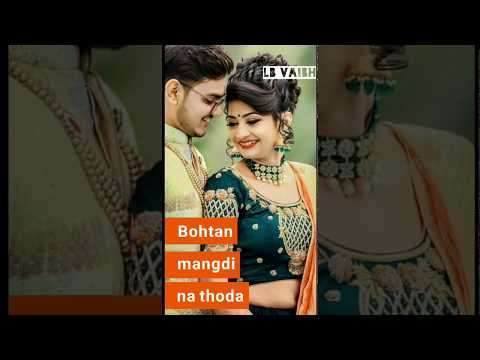 Tere Sune Sune Pair Full Screen Whatsapp Status
