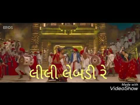 Navratri special | gujarati garba | whatsapp status video | gujarati status garba