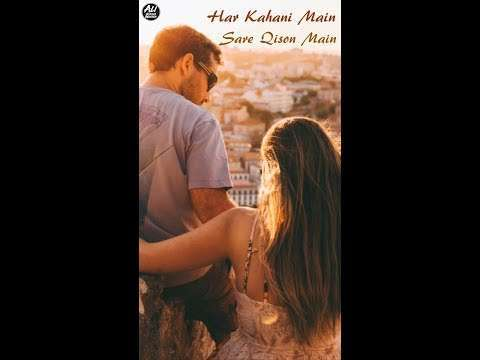Ae khuda ae khuda | us ka hi bana | romantic feeling | full screen status