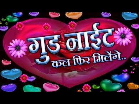 good night love whatsapp video song download