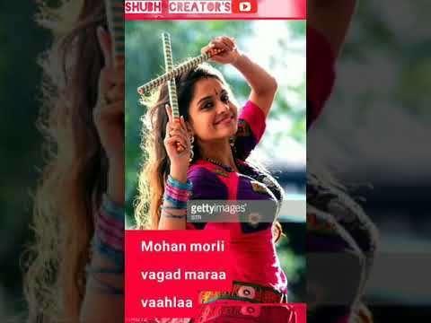 Mohan morli vagad mara vala | kinjal dave | garba video status