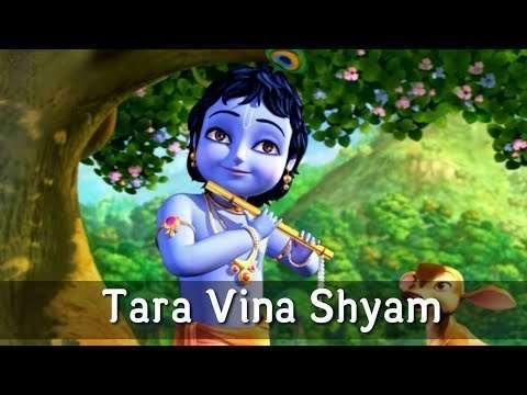 Tara Vina Shyam | Navratri special status video
