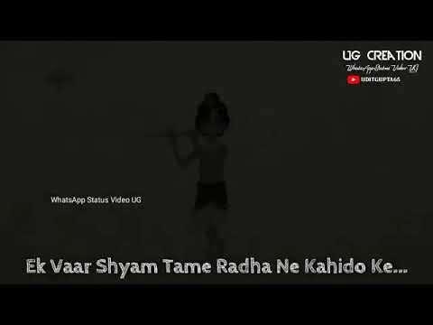 Ek var shyam tame | garba special status video