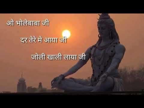 Mera bhola hai bhandari | kare nandi ki sawari | new whatsapp status | video bhola shiv