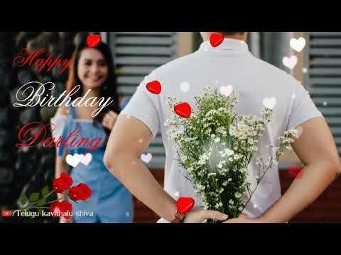 Happy birthday wish to lover | birthday status video